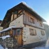 Maison / villa maison de village Macot la Plagne - Photo 1