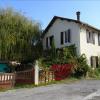 Maison / villa maison avec jardin Barreme - Photo 1