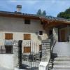 Maison / villa maison de village Peisey Nancroix - Photo 8