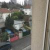 Appartement 3 pièces Bagnolet - Photo 18