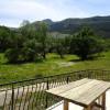 Maison / villa propriété au calme Barreme - Photo 3