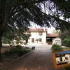 Maison / villa maison Montpon Menesterol - Photo 1
