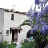 Maison / villa maison 5 pièces St Paul de Vence - Photo 11
