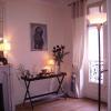 Appartement 4 pièces Paris 15ème - Photo 11