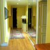 Appartement 4 pièces - 8ème arrondissement - quartier champs élysées Paris 8ème - Photo 6