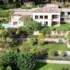 Maison / villa villa Vallauris - Photo 4