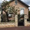 Maison / villa maison 5 pièces Ermont - Photo 2