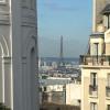 Appartement appartement 2 pièces Paris 18ème - Photo 1