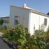 Maison / villa au sud de la rochelle, maison de plain-pied Aytre - Photo 5