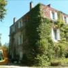 Maison / villa demeure pierre Le Pizou - Photo 1