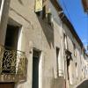 Maison / villa maison 4 pièces Servian - Photo 1