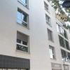 Appartement appartement récent Rouen - Photo 4
