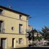 Maison / villa pezenas centre historique Pezenas - Photo 1