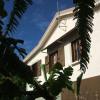 Maison / villa maison f5/6 de 2000 à ste marie Ste Marie - Photo 2