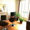 Appartement appartement 3 pièces Neuilly-sur-Seine - Photo 5