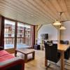 Appartement 2 pièces Les Arcs - Photo 1