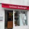 Boutique boutique 4 pièces Pezenas - Photo 5