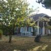 House / villa house / villa 6 rooms Viry - Photo 1