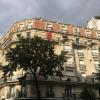 Appartement 3/4 pièces / convention Paris 15ème - Photo 1