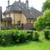 Maison / villa demeure Pont St Pierre - Photo 2