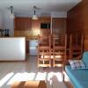 Appartement appartement Peisey Nancroix - Photo 2