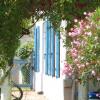 Maison / villa maison st palais sur mer - 7 pièces - 197 m² St Palais sur Mer - Photo 17