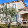Maison / villa maison montelimar 6 pièces 155 m² Montelimar - Photo 2