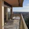 Appartement appartement Juan les Pins - Photo 1