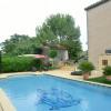 Maison / villa maison 6 pièces Aumes - Photo 15