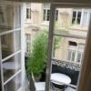 Appartement appartement 2 pièces Paris 1er - Photo 8