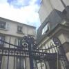 Appartement duplex Paris 19ème - Photo 1