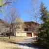 Maison / villa chalet avec superbe vue Thorame Haute - Photo 2
