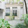 Appartement appartement 1 pièce Paris 4ème - Photo 8