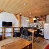 Appartement 2 pièces Les Arcs - Photo 6