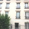 Appartement 3 pièces Bagnolet - Photo 14