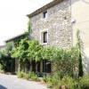 Maison / villa maison reauville 3 pièces 39 m² Montelimar - Photo 1