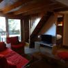 Appartement appartement duplex Les Arcs - Photo 9