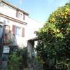 Maison / villa maison 3 pièces Cagnes sur Mer - Photo 6