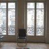 Appartement 6 pièces Paris 20ème - Photo 2