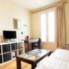 Appartement appartement 1 pièce Paris 16ème - Photo 1