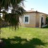 Maison / villa maison 5 pièces Beziers - Photo 14