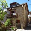Maison / villa maison de village Colmars - Photo 1