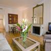 Appartement 3/4 Paris 8ème - Photo 2