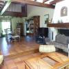 Maison / villa maison 7 pièces Bray et Lu - Photo 7