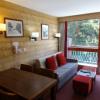 Appartement studio Arc 1800 - Photo 3