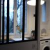 Appartement trois pièces Paris 4ème - Photo 5