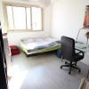 Appartement 3 pièces avec balcon Paris 11ème - Photo 5