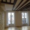 Appartement appartement 3 pièces Paris 5ème - Photo 1