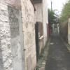 Maison / villa maison 8 pièces Bagnolet - Photo 2