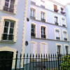 Appartement appartement 1 pièce Paris 11ème - Photo 5